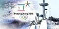 2018 Qış Olimpiya Oyunları başladı - PyeongChang 2018
